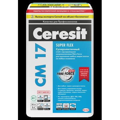 Высокоэластичный клей плиточный Ceresit CM 17 25 кг